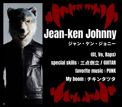 Jean-Ken Johnny<br><small>ジャン・ケン・ジョニー</small>