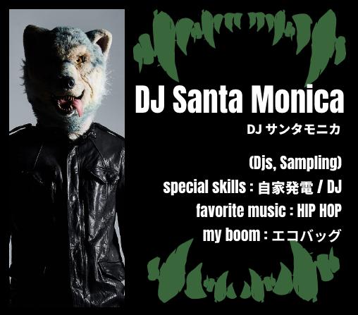 DJ Santa Monica<br><small>DJサンタモニカ</small>