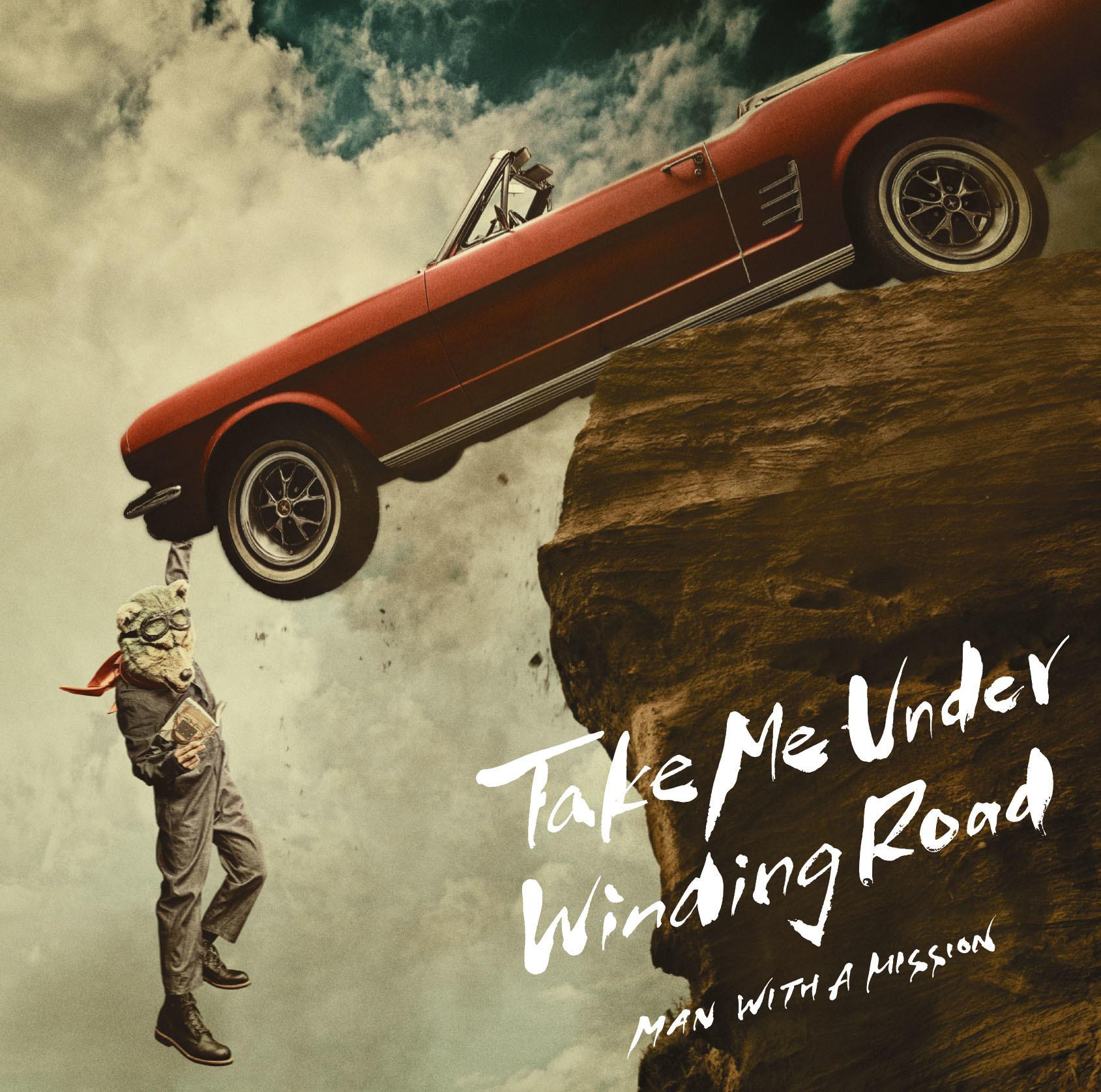 Content_take_me_under__winding_road_%e5%88%9d%e5%9b%9e%e7%9b%a4