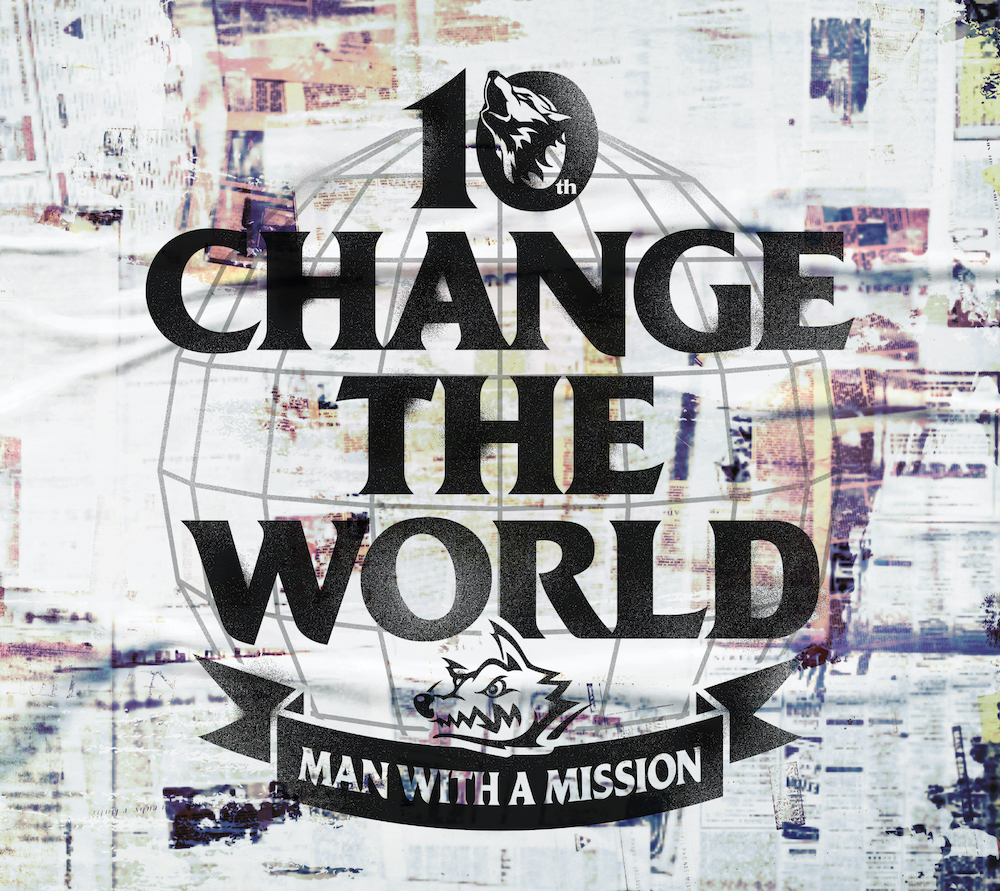 Mwam_change_the_world