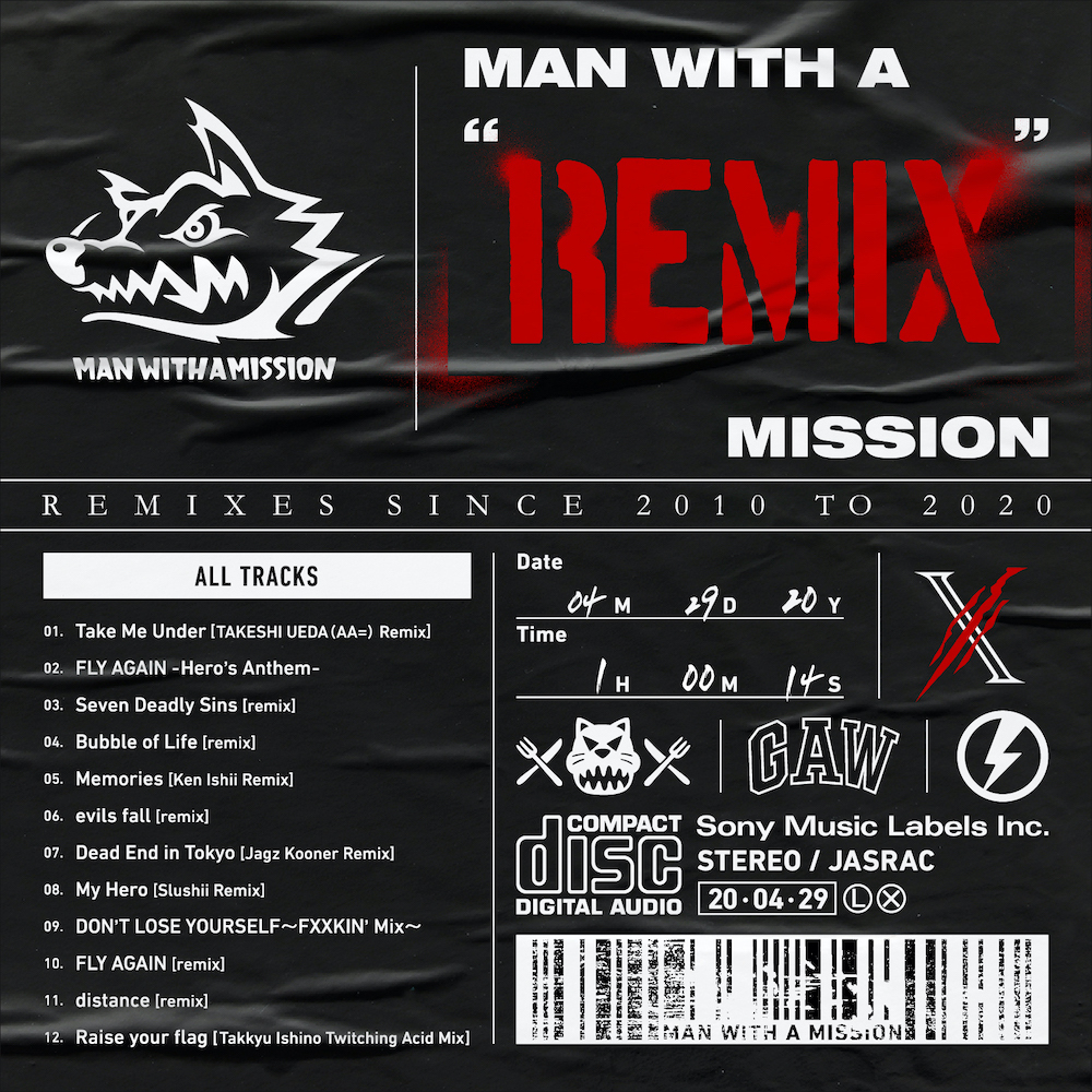 Mwam_remix_h1_0311_fix